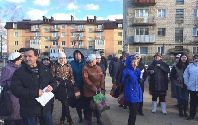 Власти выяснили, что больше всего волнует ярославцев