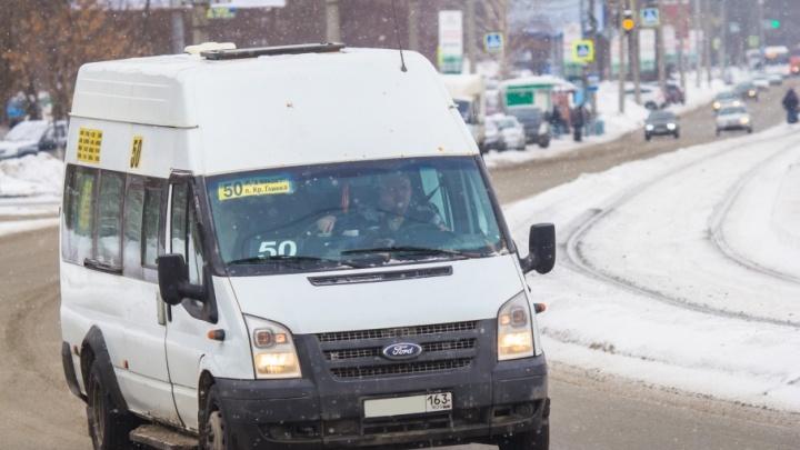 С 19 декабря по Ново-Садовой начнут ходить коммерческие маршруты