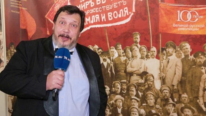 «Лидер — Пугачёв, но не точно»: что помнят челябинцы о революции 1917 года