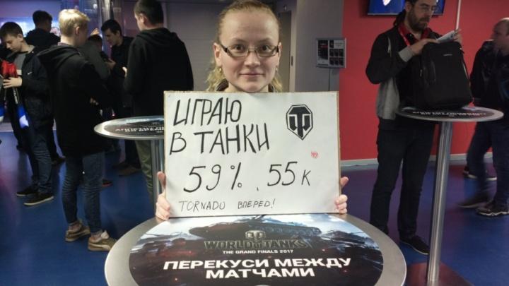 На артиллерии не играет:  единственная девушка Уральского танкового турнира «Ростелекома»