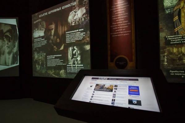 Достоверные новости V1.ru можно почитать даже в интерактивном музее