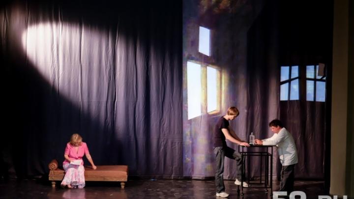 «Хроники Нарнии», «Мертвые души» и «Принцесса осень»: рассказываем о премьерах в пермском ТЮЗе