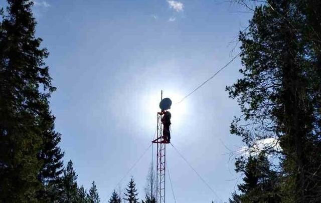 «Ростелеком» обеспечит услугами связи Международный арктический форум