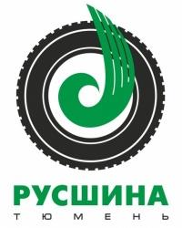 «Русшина» открыла восьмой шинный центр в Тюмени
