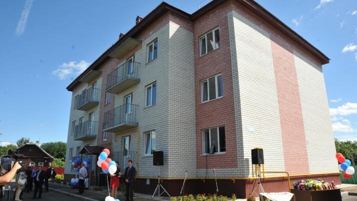 В одном из районов Ярославской области расселили все аварийные дома