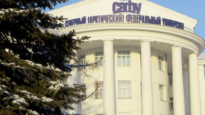 В национальном рейтинге университетов САФУ скатился до 89-го места