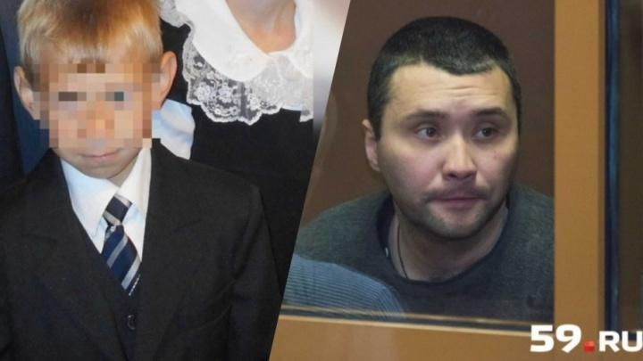 Пермяк, который получил пожизненный срок за убийство школьника, обжаловал приговор в Верховном суде