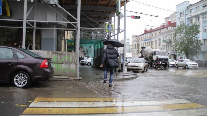 Берите с собой зонтик: на выходных в Ростове ожидаются дожди