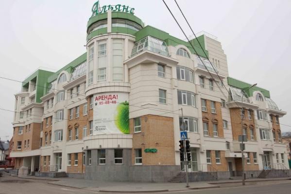 Шестиэтажный бизнес-центр «Альянс», признанный самым дорогим продающимся объектом, находится на улице Челюскинцев