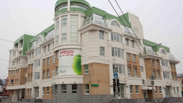 Самым дорогим объектом Тюмени, выставленным на продажу в 2017 году, стал БЦ «Альянс» за 730 миллионов