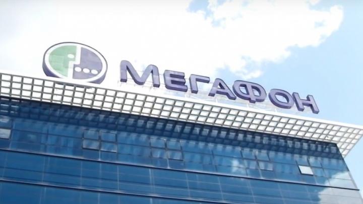 МегаФон и Nokia договорились совместно развивать сети 5G