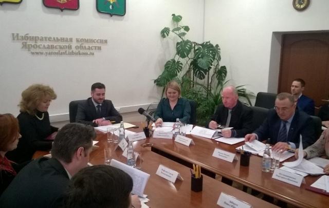 Рассказали, сколько стоит кампания на выборы губернатора Ярославской области