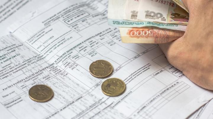 В Самаре должникам за отопление запрещают выезжать за границу