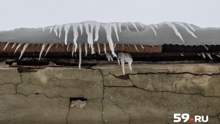 Руководство УК, с дома которой глыба льда упала на грудного ребенка: «Мы почистили крышу вовремя»