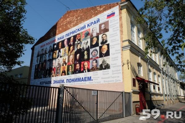 На плакате размещены 48 портретов российских и советских деятелей