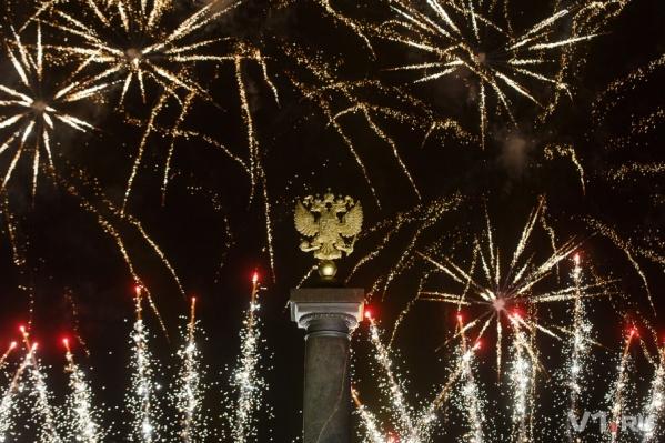 Волгоград 2 февраля станет центром торжеств федерального масштаба