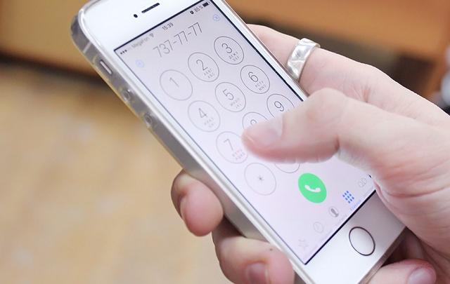 Роспотребнадзор: бизнесменов Поморья атакуют телефонные мошенники