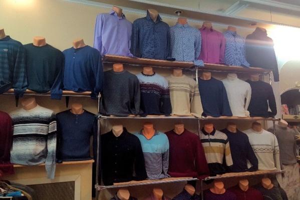 В магазине «Тоника» свой вариант офисной и повседневной одежды сможет найти каждый