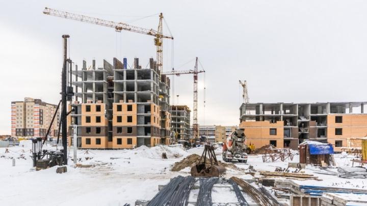 Застройщик «Девелопмент-Юг» объявил о покупке пермских площадок для строительства жилья