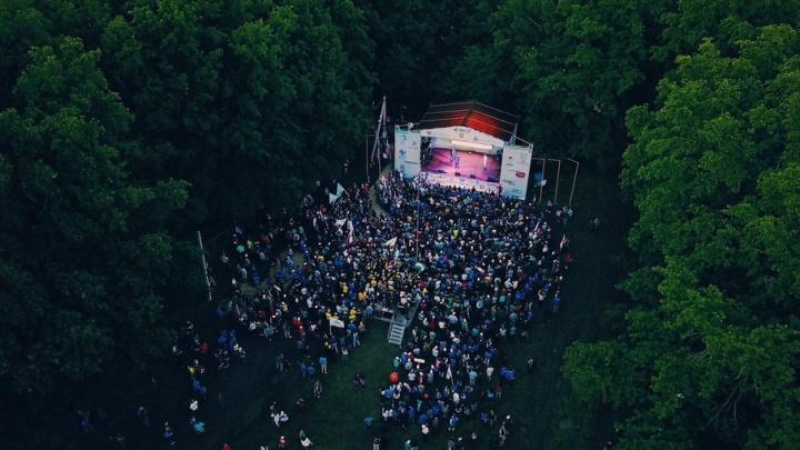 «iВолга-2017»: в Самарской области инициативная молодежь поборется за 8 млн рублей