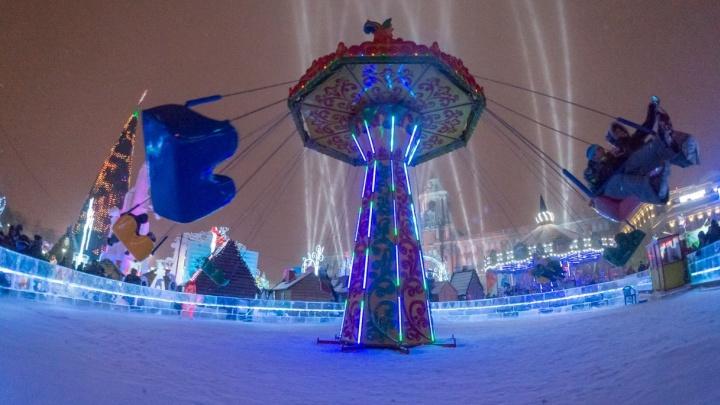 В Екатеринбурге запустили сайт, где можно купить билет на горку и карусели в ледовом городке