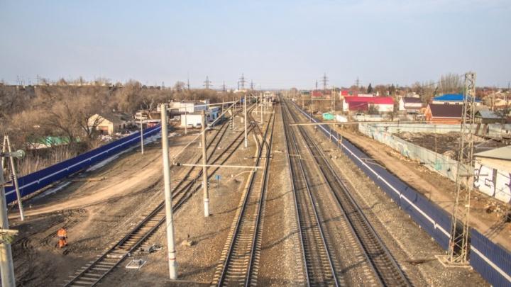 Штрафы за переход: самарцы будут платить за нарушения на железной дороге