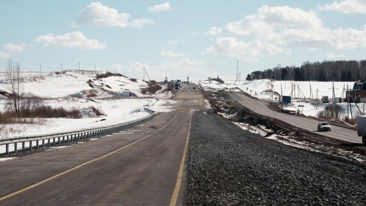 На трассе Пермь–Екатеринбург изменили схему дорожного движения