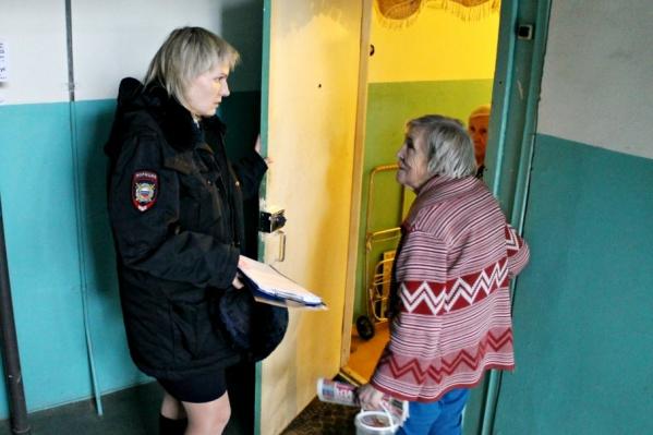 Руководство Главка считает, что полиция должна помогать людям