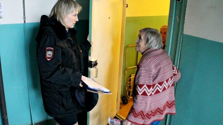 В подъездах Самары появятся аншлаги с информацией об участковых