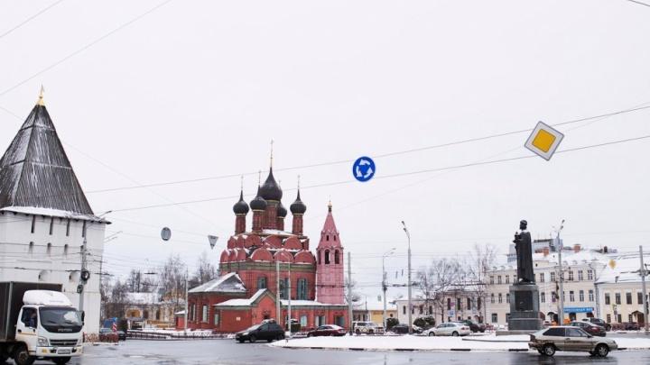 Холодно и ветрено: какая погода ждет ярославцев на следующей неделе