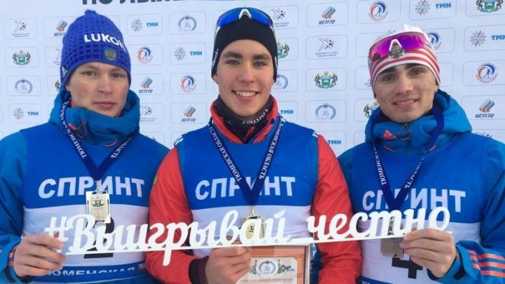Северянин выиграл гонку на всероссийских соревнованиях в Тюмени