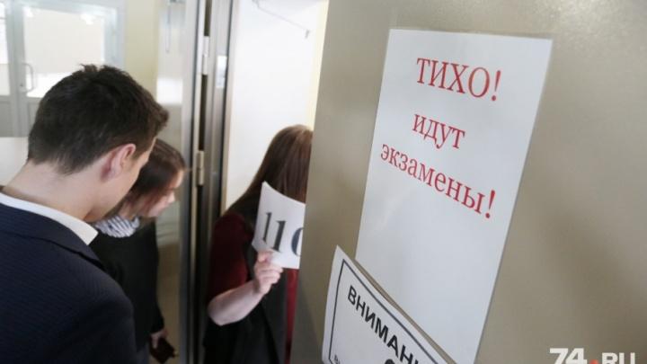 В Челябинской области девятиклассника выгнали с госэкзамена из-за шпаргалки