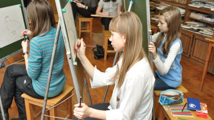 «Навстречу переменам»: северян пригласили принять участие в конкурсе социальных проектов для детей