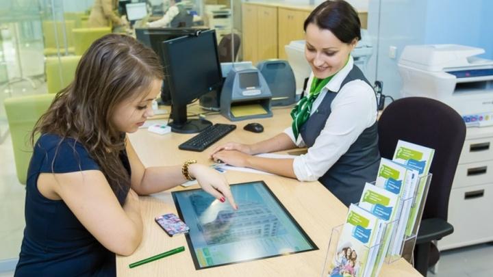 Оформить жилищный кредит Сбербанка можно в агентстве недвижимости «Сова»