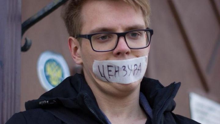 Школьник провел пикет в защиту Telegram у здания тюменского Роскомнадзора