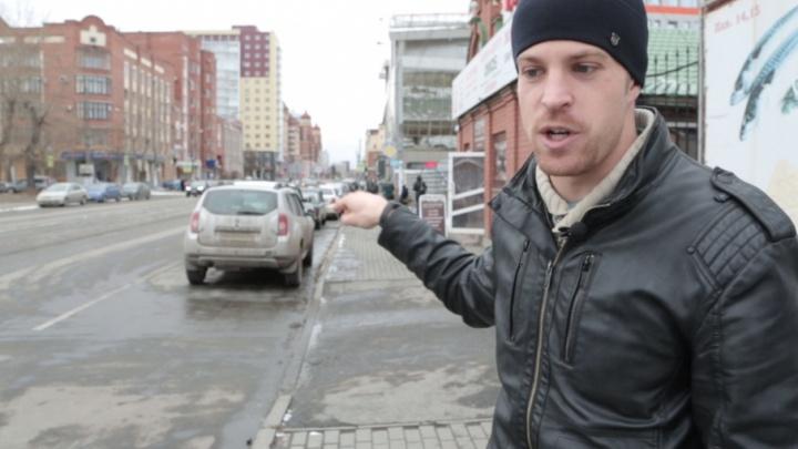 Город для людей: челябинский урбанист предложил убрать «вырвиглазные» таблички и добавить скамеек