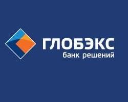 Банк «ГЛОБЭКС»: прогноз валюты на неделю