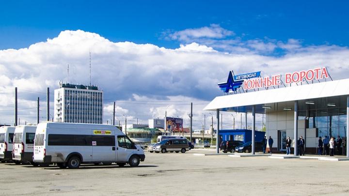 Стоимость билетов на автобус Магнитогорск–Челябинск снизили вдвое