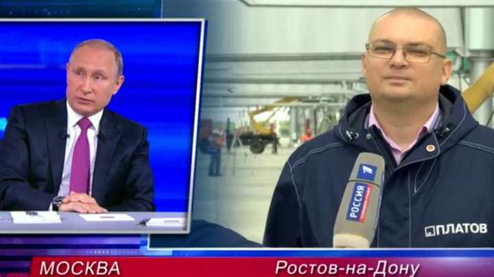 Ростовчанин пригласил Путина на открытие аэропорта Платов