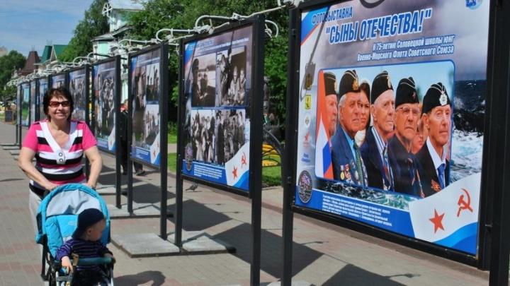 Фотовыставка к юбилею Соловецкой школы юнг открылась на Чумбаровке