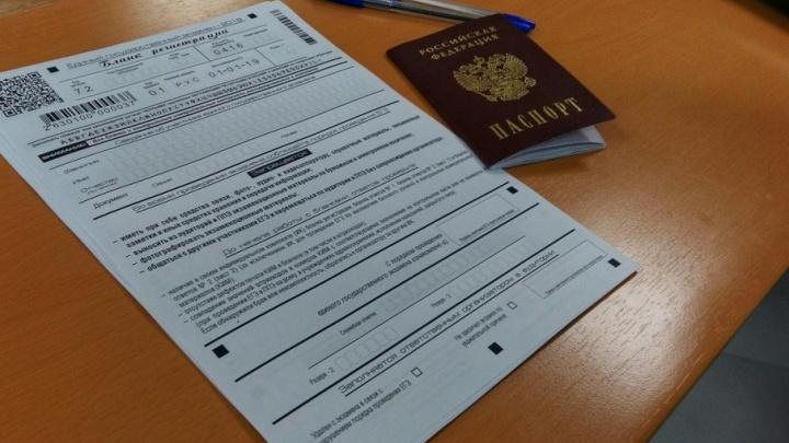 На проведение ЕГЭ в Тюменской области ушло несколько миллионов рублей