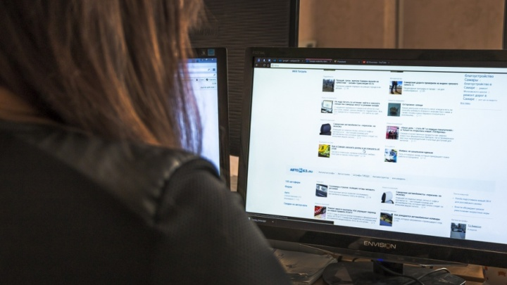 Жительница Тольятти заплатит штраф за распространение фотографий уголовного дела в интернете