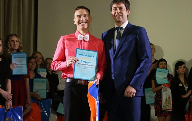 На Южном Урале выбрали ученика года