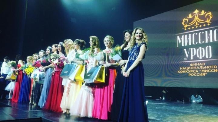 Тюменки, которые поборются за корону «Миссис УрФО – 2018»: фото и досье первых участниц