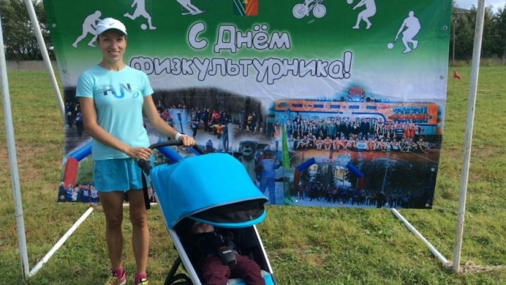 В пермском марафоне примет участие десятимесячный малыш