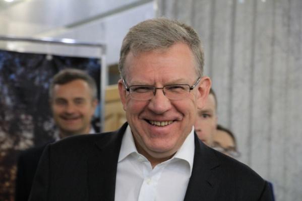 Экс-министр финансов Алексей Кудрин высоко оценил деятельность подразделения САФУ