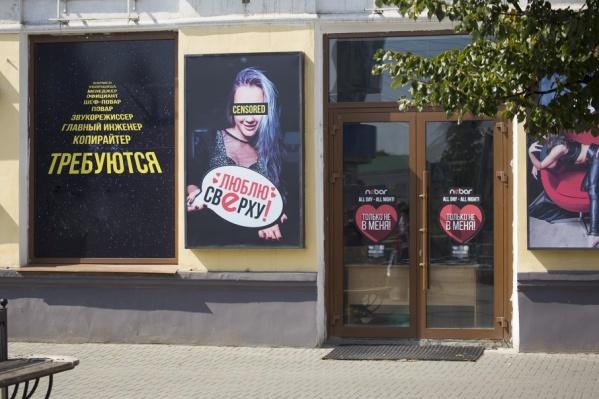 За эту рекламу компанию могут оштрафовать на сумму до 500 тысяч рублей