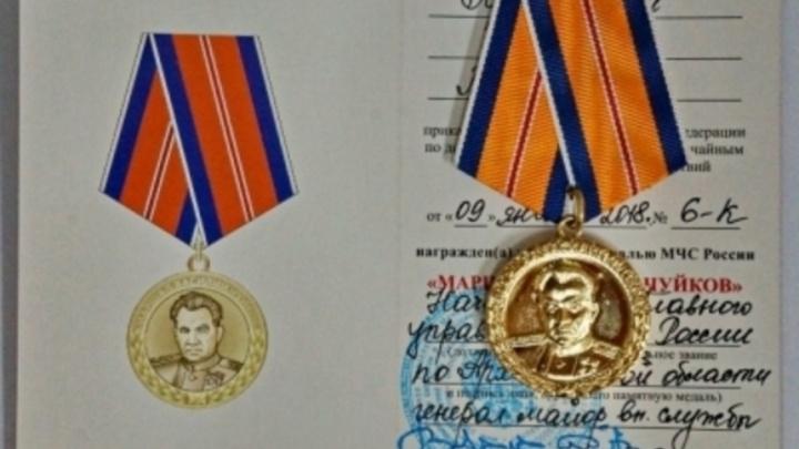 Архангельских медиков наградили за спасение пострадавших в авиакатастрофе в НАО