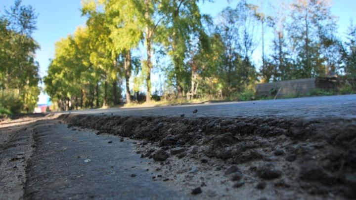 Три дорожных объекта в столице Поморья готовят к замене асфальта