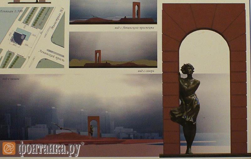 Проект памятника жене моряка